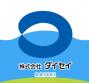株式会社 ダイセイのロゴ