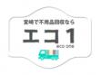 不用品回収の宮崎エコ1のロゴ