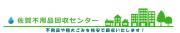 佐賀不用品回収センターのロゴ