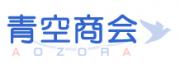 青空商会のロゴ