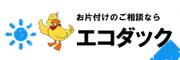 株式会社 エコダックのロゴ