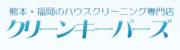 クリーンキーパーズのロゴ