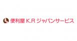 便利屋K.Rジャパンサービスのロゴ